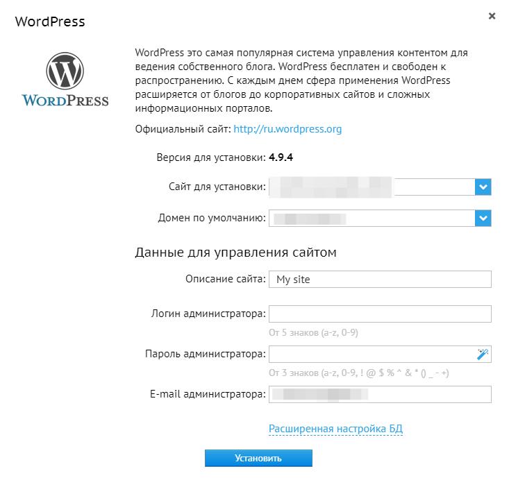 SEO оптимізація сайтів на wordpress